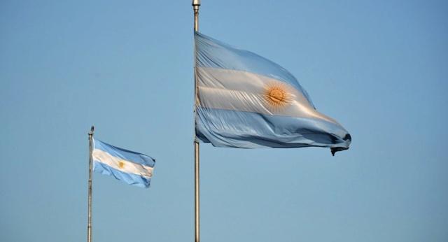 Gobierno, Bandera, Argentina