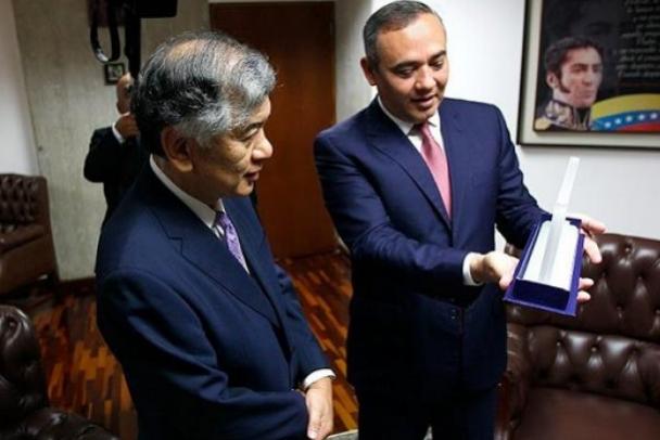Maikel Moreno y Embajador de Japón, TSJ