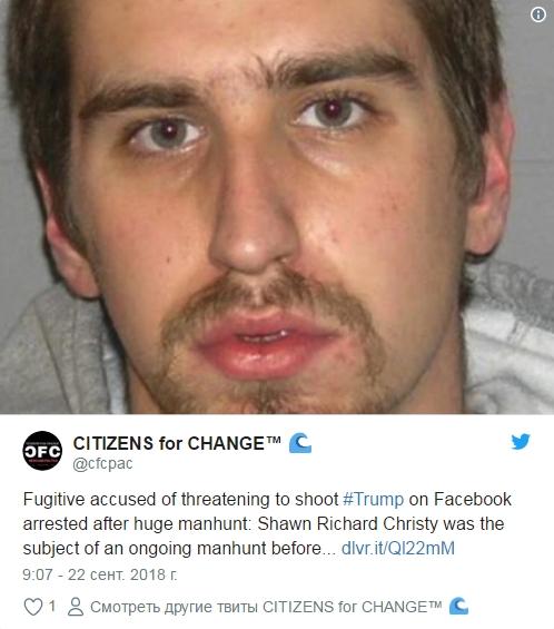 EEUU: El FBI detiene y lleva a la cárcel a joven que amenazó por las redes sociales a Trump 2018-223