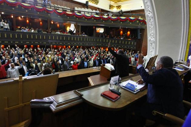 ANC aprueba allanar inmunidad parlamentaria de Requesens y Julio Borges tras atentado contra Maduro Anc-in10