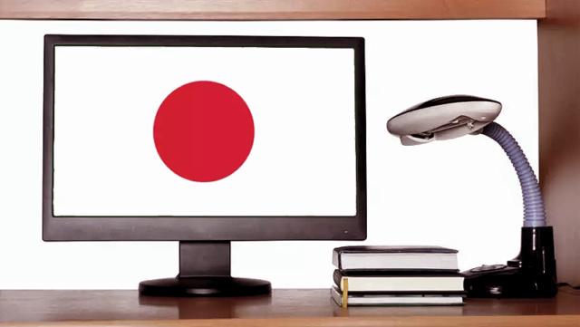 Becas para estudiar una carrera universitaria en Japón Aprend10