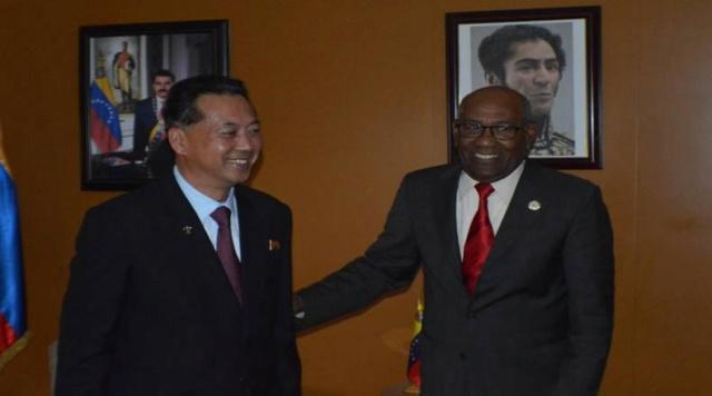 Venezuela y Corea reafirmaron lazos de amistad y cooperación