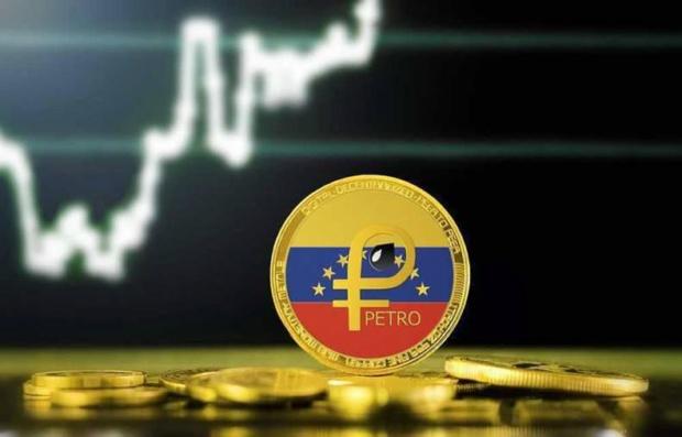 Turquía acepta criptomoneda el petro en intercambio comercial con Venezuela Etro1510