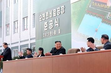 """Kim Jong-un aparece en un acto público tras noticias falsas difundidas por medios de EEUU sobre su """"muerte"""" Ew-brc11"""