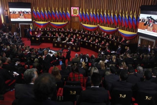 Tribunal Supremo de Justicia Venezuela
