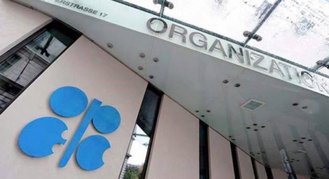 Opep: Demanda mundial de crudo superará los 100 millones de barriles diarios en 20 Opepfa10