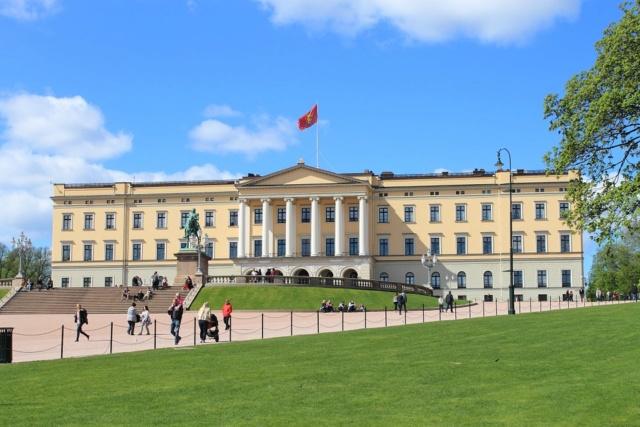 Gobierno de Noruega