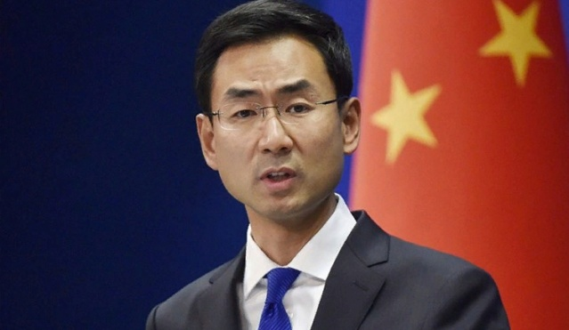 Geng Shuang