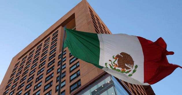 Secretaría de Relaciones Exteriores México