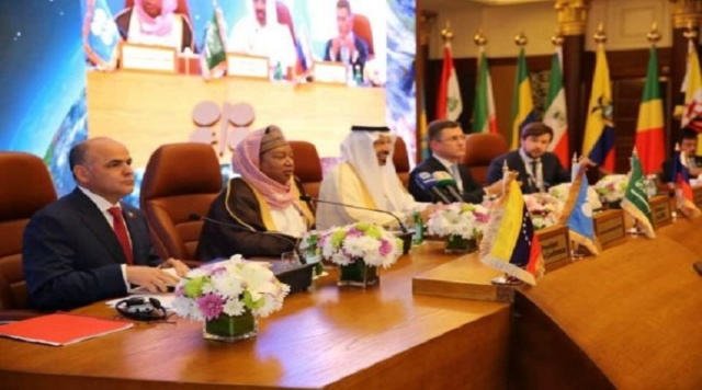 176ª Reunión de la Conferencia de la Organización de Países Exportadores de Petróleo