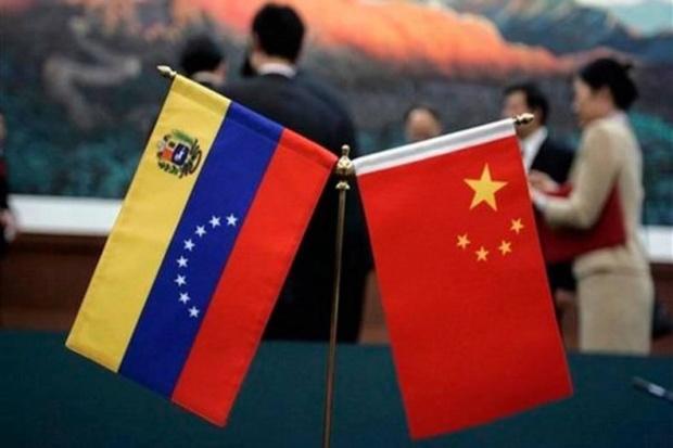 Venezuela y China evaluaron mecanismos de cooperación y desarrollo bilateral Vzlach10
