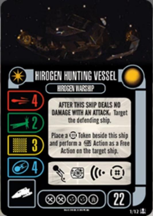 Hirogen Hunting Vessel 4257f010