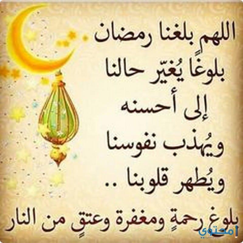 اهلاا رمضان  ღ Yaa-ce10