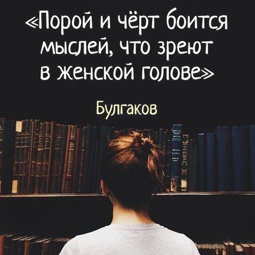 Цитаты, Афоризмы, Фразы (умные и не очень)))) - Страница 4 Txuoj410