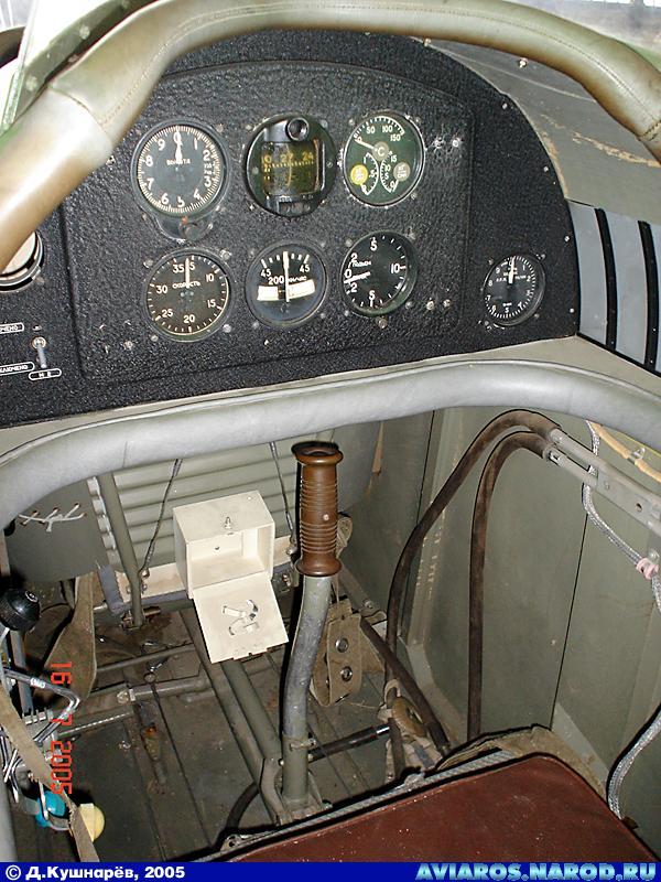 Yak UT1, 1/48 mikromir Ut-2_510