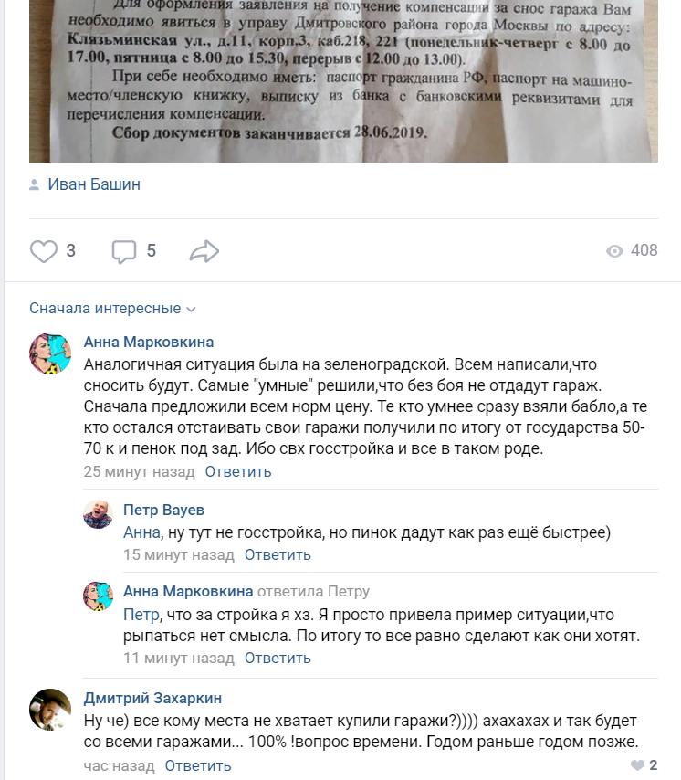 "Описание ЖК ""Летний сад"" - Страница 12 Idazn010"