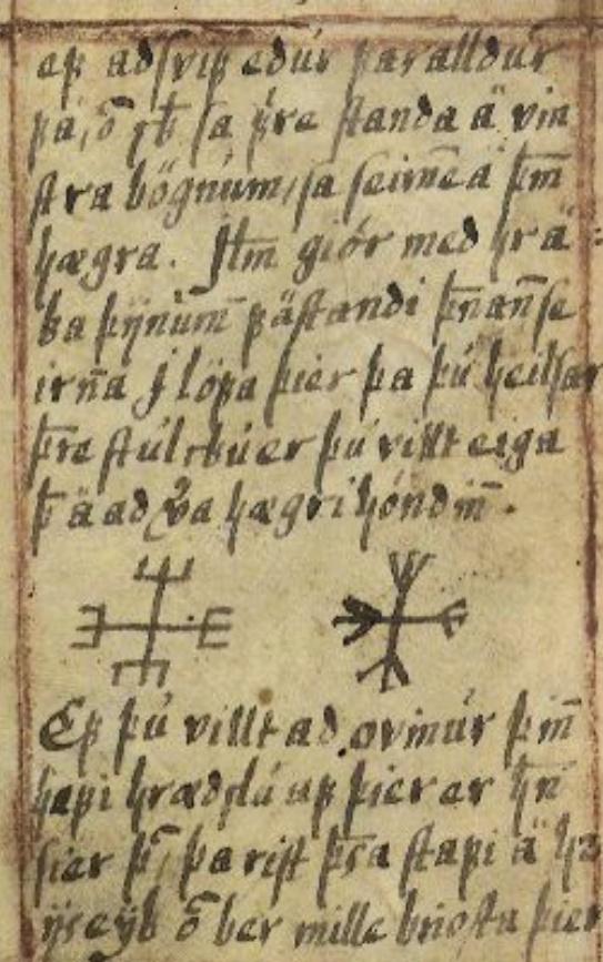 Ещё про Ægishjálmur. 1211