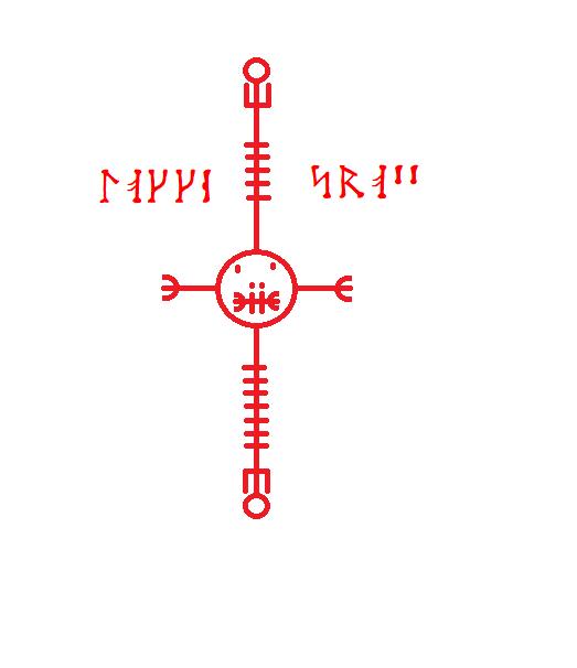 Lokke cross (завлекающий крест)  _aaa10