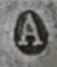 Sabre de Chasseur à Cheval de la Garde Impériale pour inspection. A210
