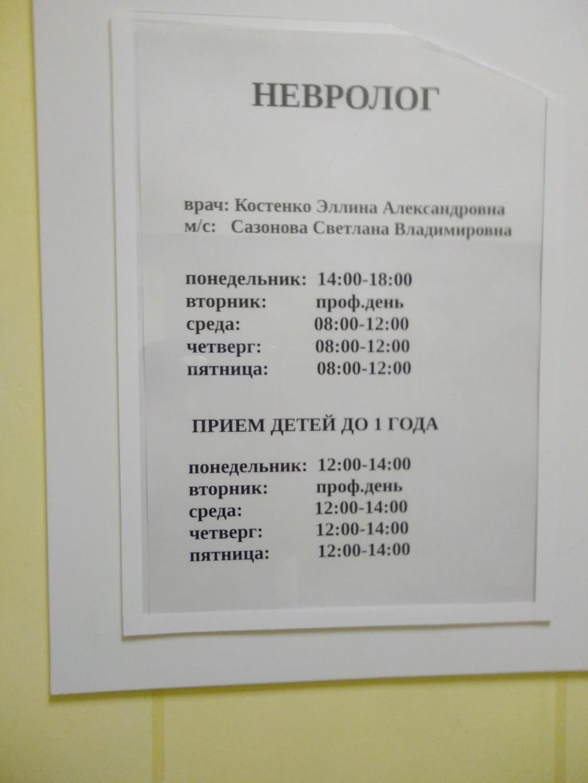 Волгоград, Волгоградская область ау Img_2011