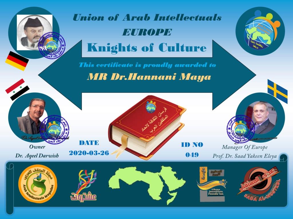 شهادة عضوية للمشرف العام Dr. Hannani Maya من اتحاد المثقفين العرب في اوربا Dr_han11