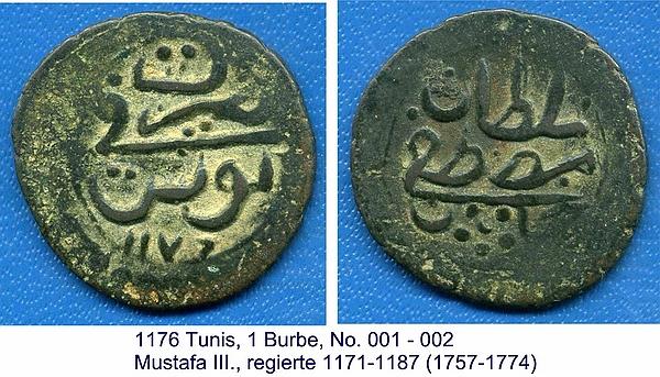 Monnaie ottomane de Mustapha III frappée à Tunis 1176mu11