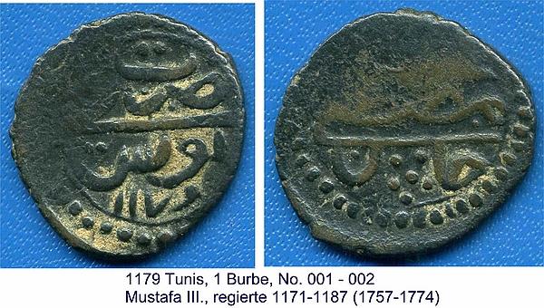 Monnaie ottomane de Mustapha III frappée à Tunis 1179mu10