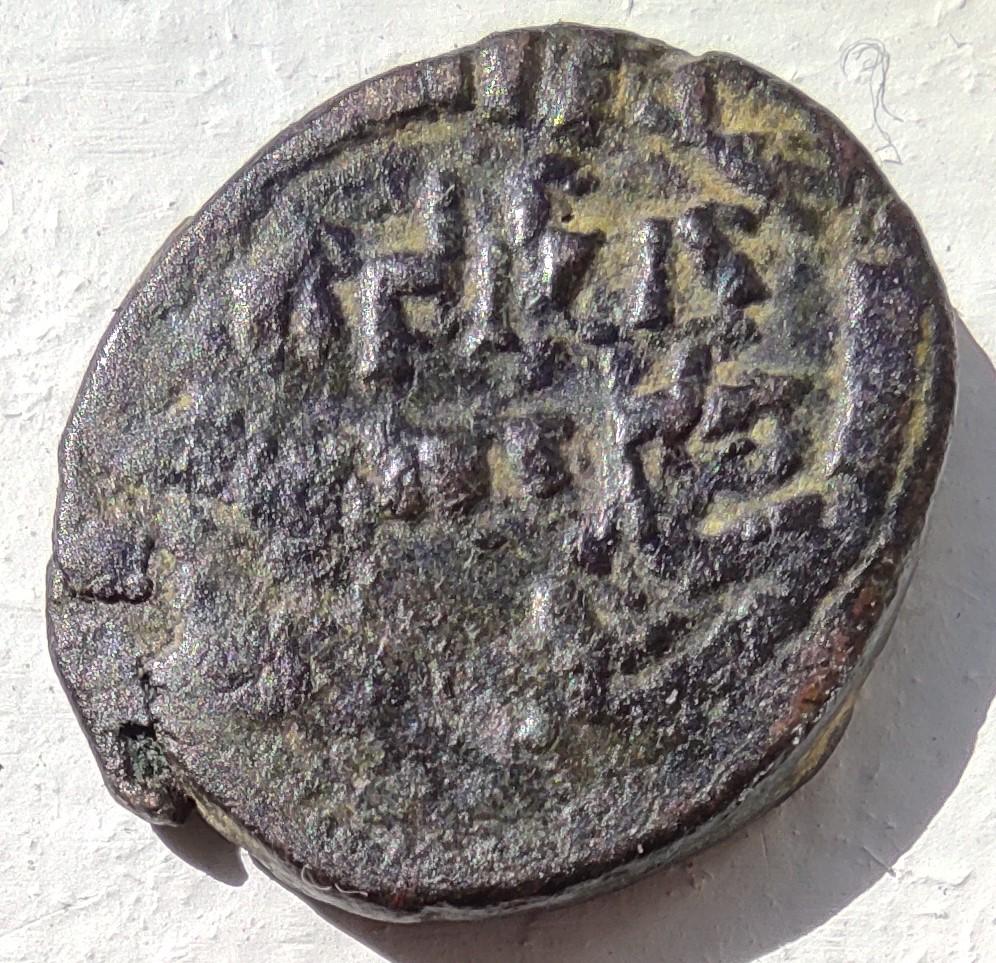 Fals omeyyade de haute Mésopotamie ... 16322210