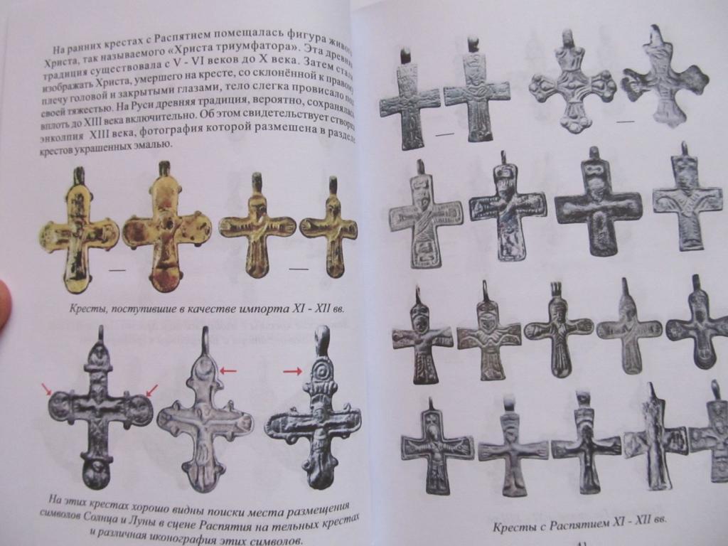 petit croix à identifier 19544512