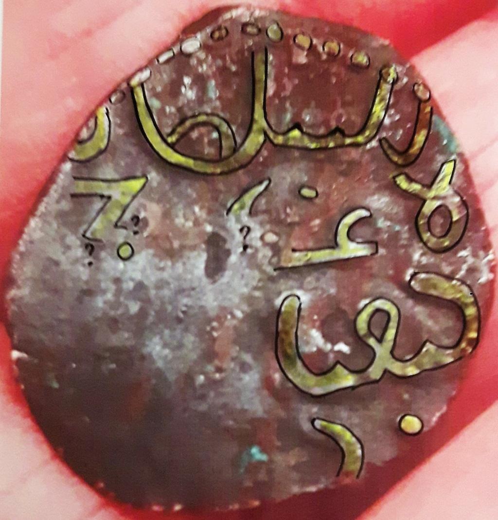 Pul attribuable à Pulad Khan de la Horde d'Or... 20201020