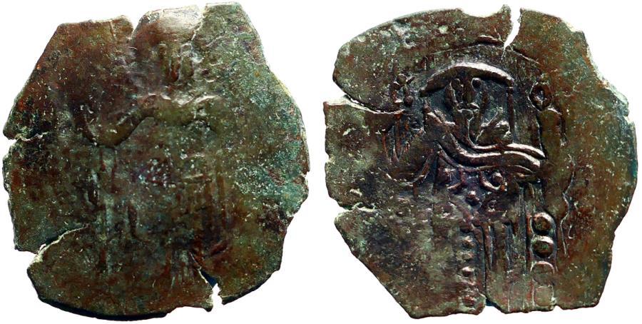 monnaie à identifier  7kqfga10