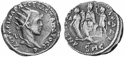 Bronze colonial d'Antioche pour Alexandre Sévère ... - Page 2 89068_10