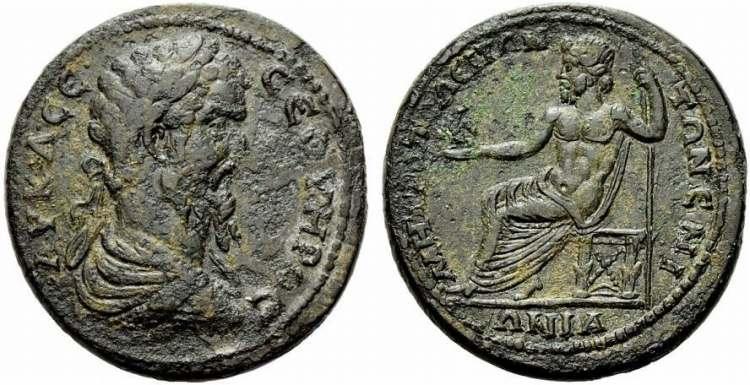 Monnaie de Salonine, revers à préciser... _metro11
