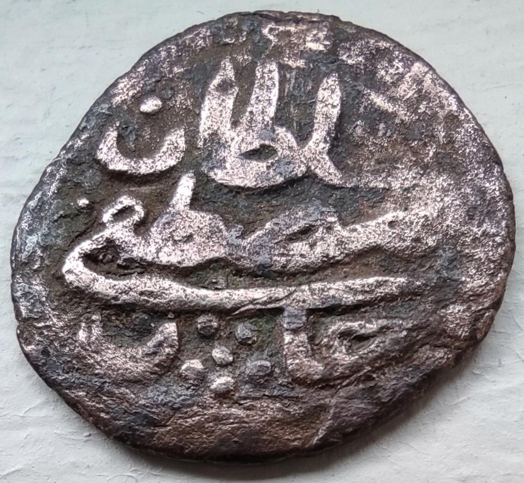 Monnaie ottomane de Mustapha III frappée à Tunis Avers_22