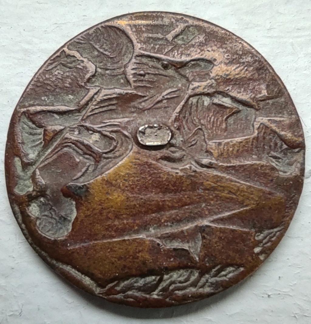 Bouton de bronze, scène pastorale, bergère et ses moutons, style art déco ?... Bouton11