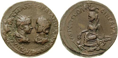 Bronze colonial d'Antioche pour Alexandre Sévère ... Bronze10