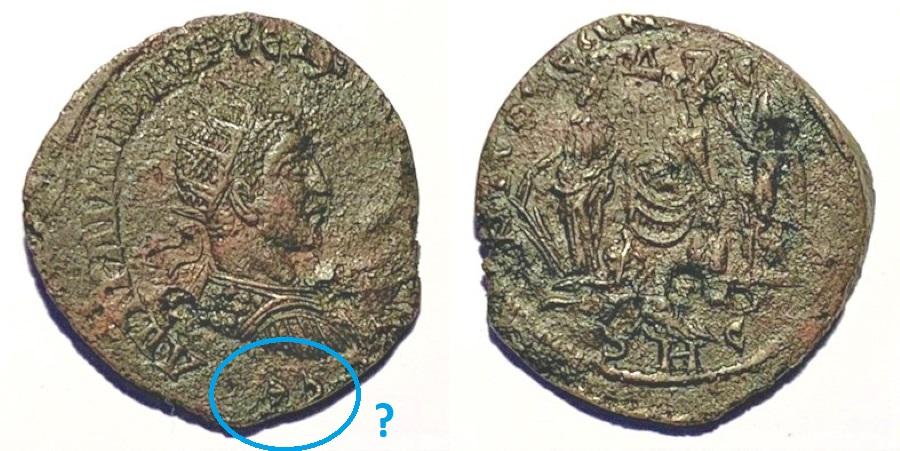Bronze colonial d'Antioche pour Alexandre Sévère ... Caraca10