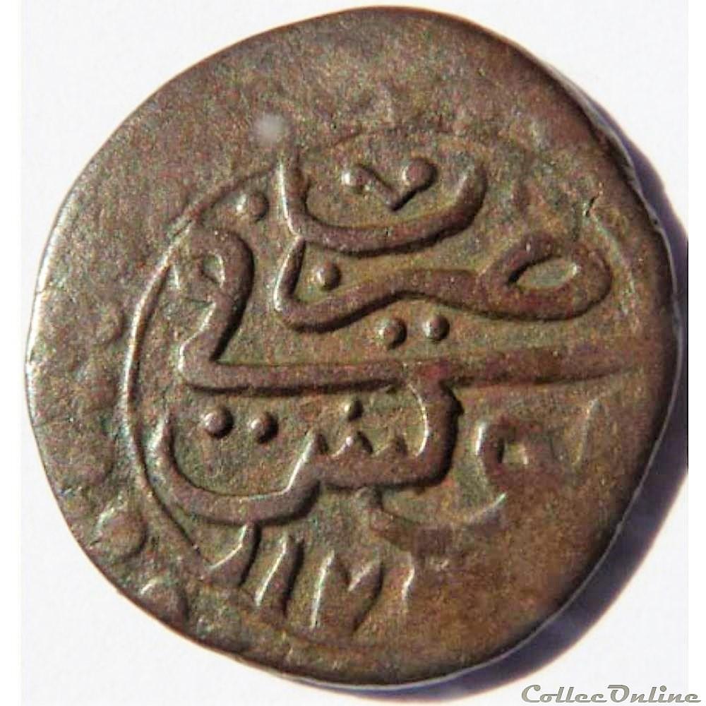 Monnaie ottomane de Mustapha III frappée à Tunis Collec11