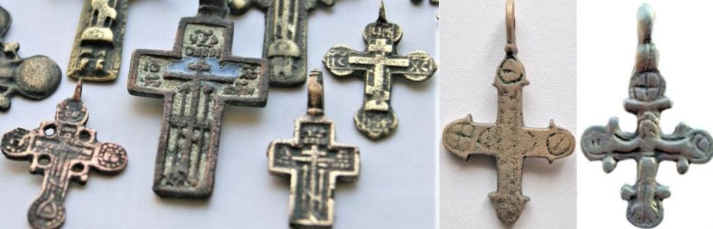 petit croix à identifier Compar13