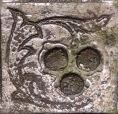 """Probablement petite broche ancienne, type """"héraldique"""", fin XVIIe - début XVIIIe Dos_re10"""