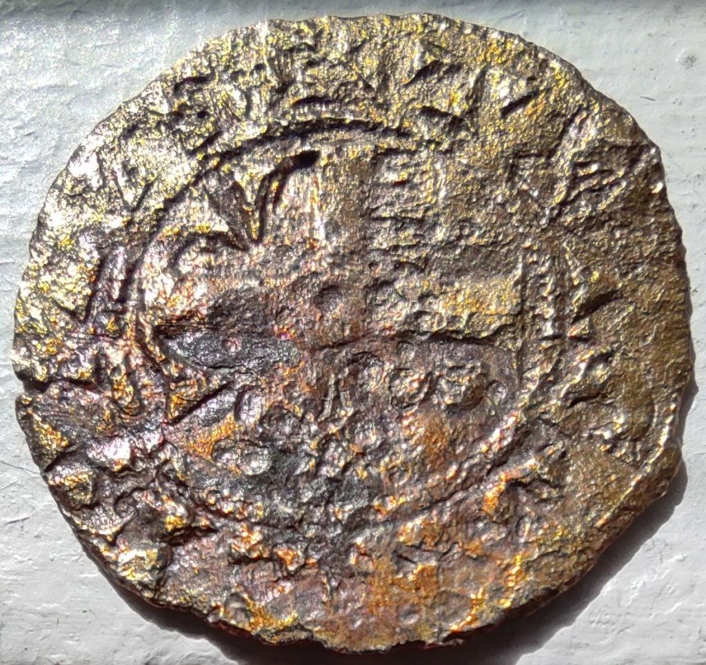 Denier de Billon d'Henri II de Troyes 1180-1197 (PA 5954) Face1_10