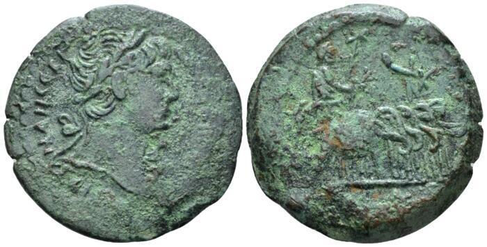 Probablement monnaie provinciale de Trajan, Alexandrie, an 14 du règne, au quadrige d'éléphants Image012