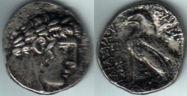 """Répliques de monnaies anciennes """"Normatensyl"""" ... Normy10"""
