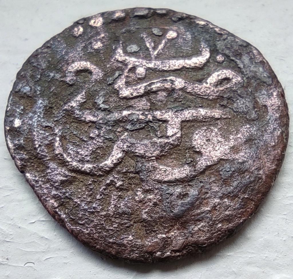 Monnaie ottomane de Mustapha III frappée à Tunis Revers29