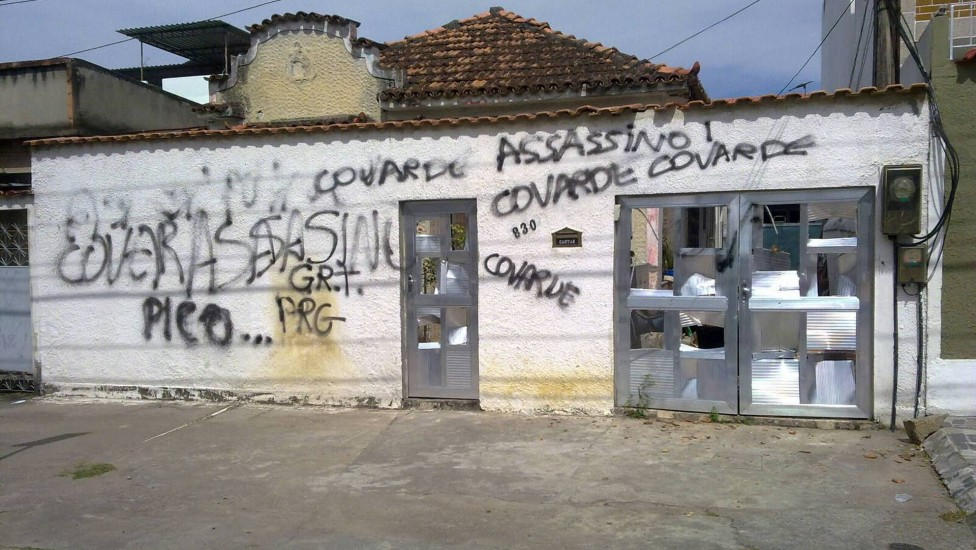 Mass shooters houses - Page 2 Portao10