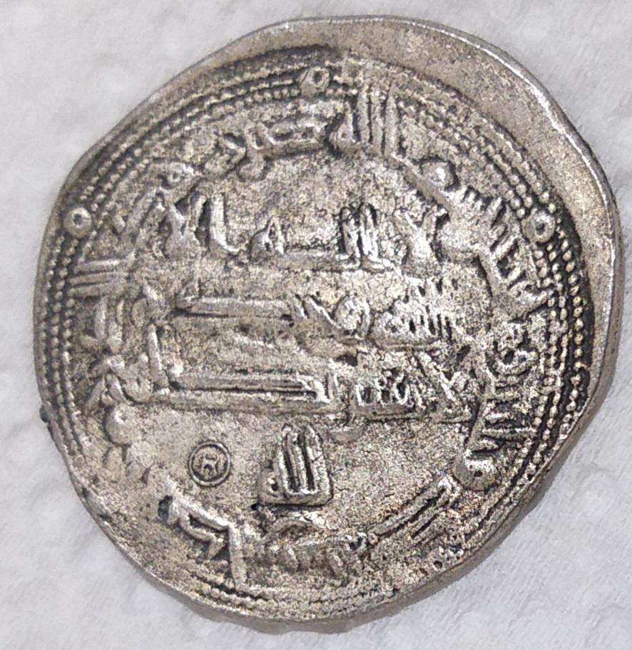 Moneda arabe (?) - será falsa? 20201111