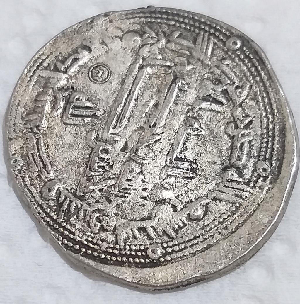 Moneda arabe (?) - será falsa? 20201112