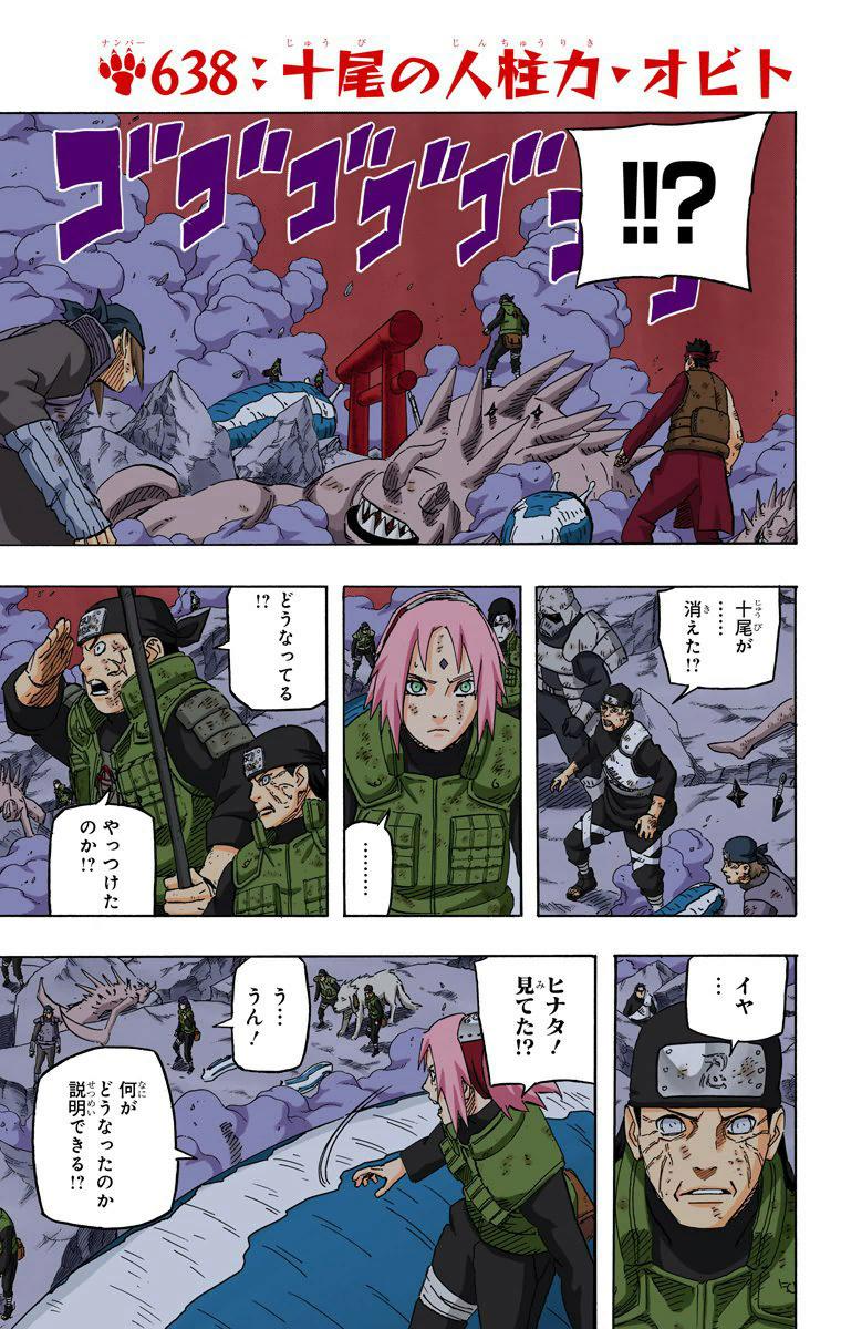 A Katsuy nunca Tankou Bijudama nem corrosão do Manto Jin   00610