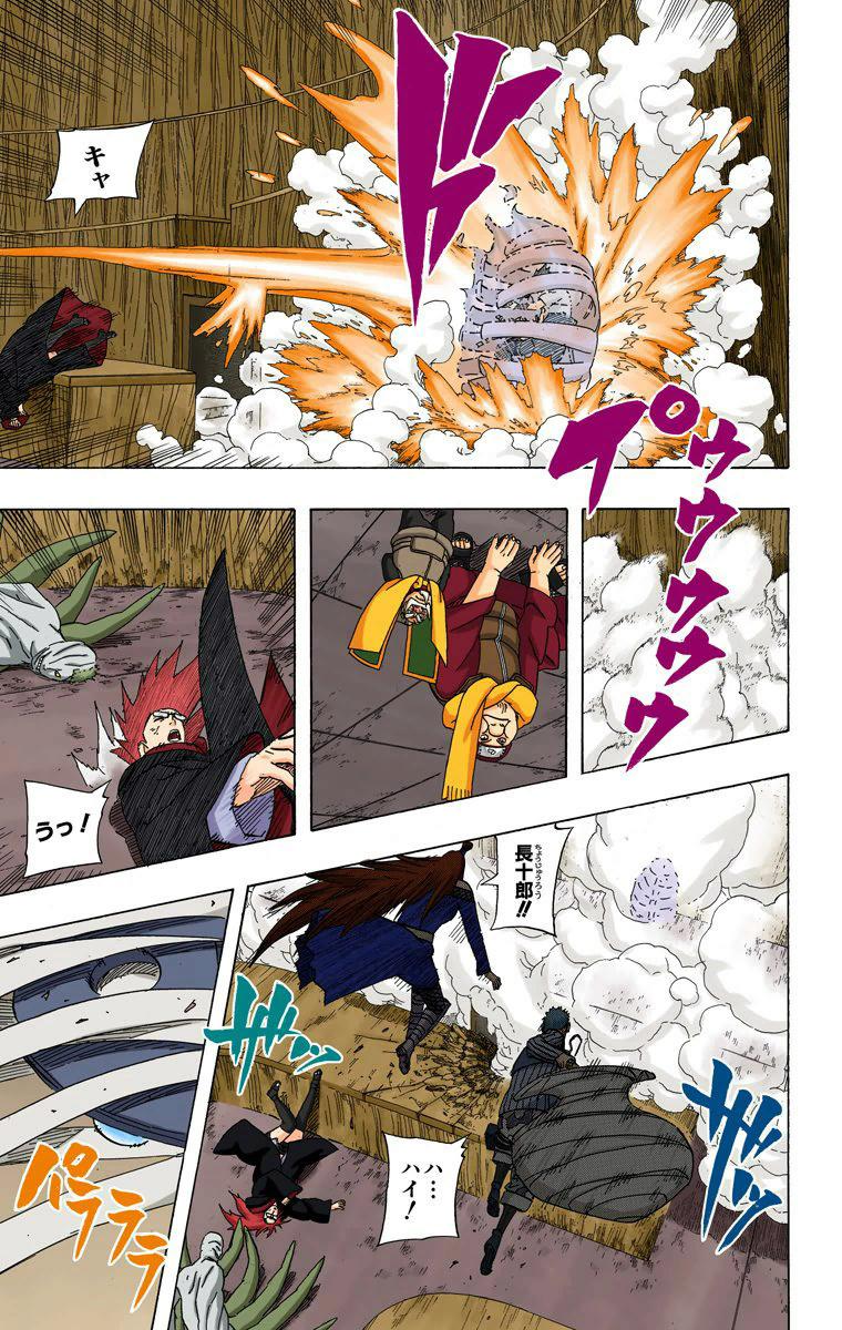 Youton vs Futton da Mei: Qual a kekkei genkai de ácido da Mizukage é mais mortal? 04410