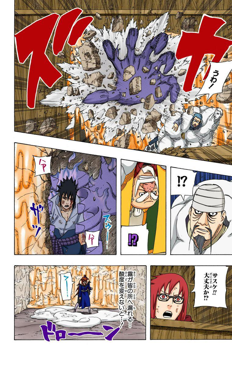 Youton vs Futton da Mei: Qual a kekkei genkai de ácido da Mizukage é mais mortal? 05310